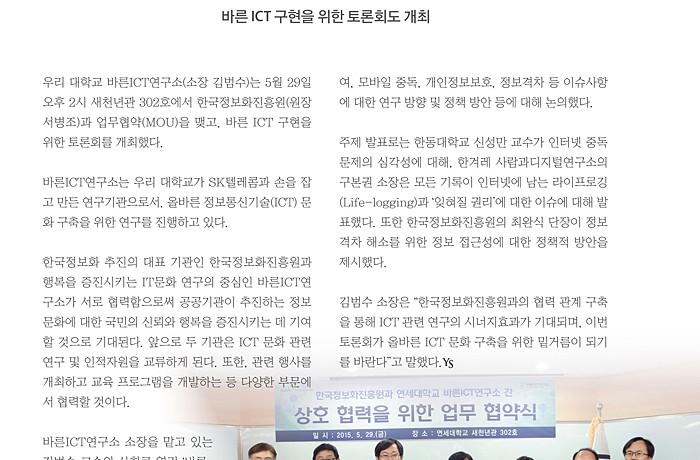 News 01
