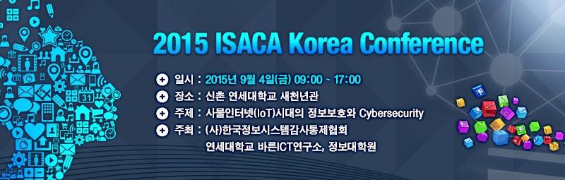 2015 ISACA Korea Conference