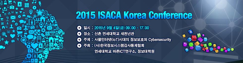 2015_ISACA_Korea_Conference