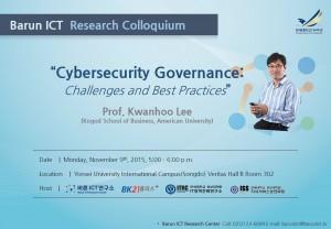 Research Colloquium_20151109