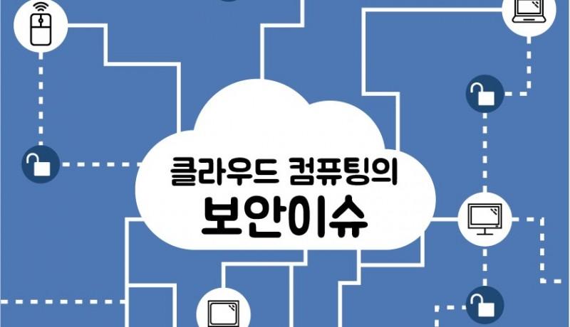 6.16양희동교수
