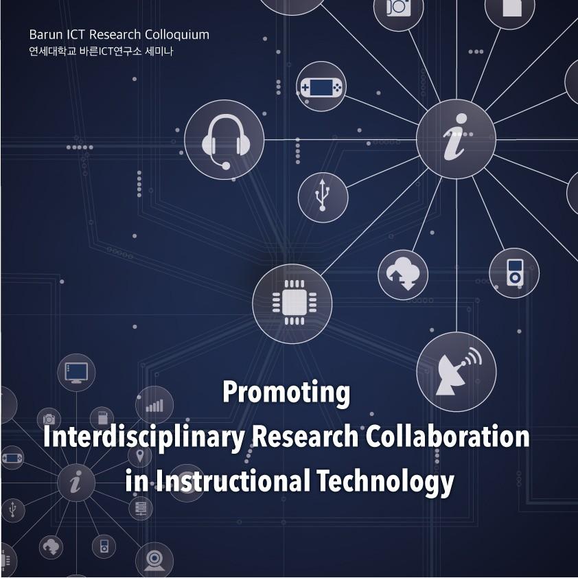 [Research Colloquium] Promoting Interdisciplinary Research Collaboration