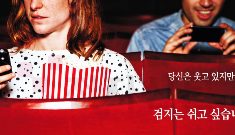[보도자료] 전자신문 '[Cover Story] ICT의 시대도 `사람이 길이다`'