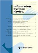 [연구논문] 제조업에서의 성공적인 기술투자 전략에 대한 연구: 퍼지셋 질적비교분석