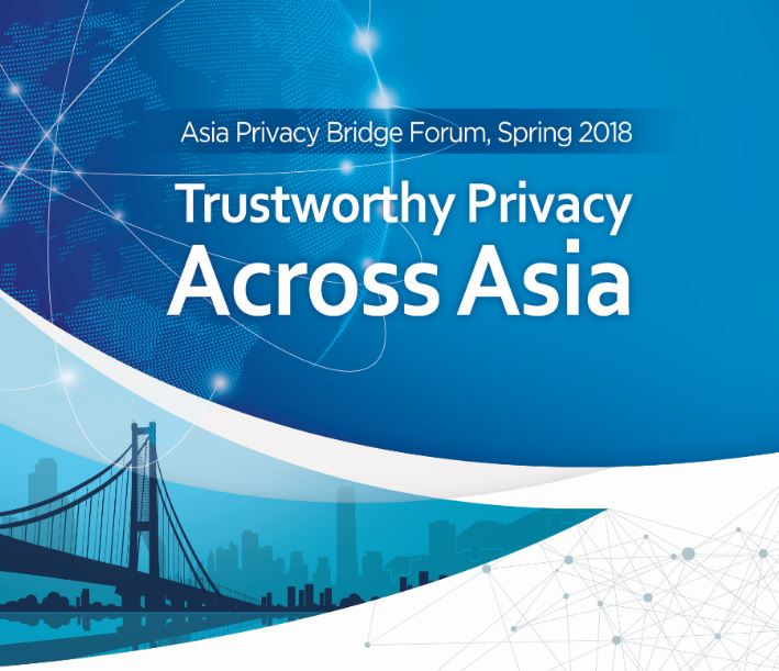[공지/이벤트] Asia Privacy Bridge Forum, Spring 2018