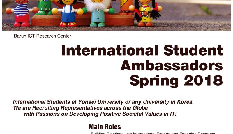 [공지/채용] International Student Ambassadors Spring 2018