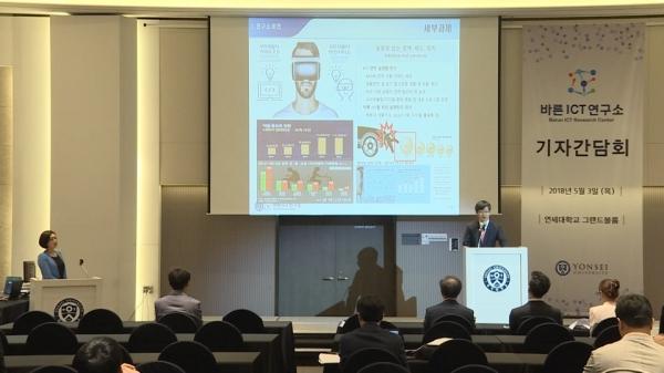 [보도자료] 바른ICT연구소, 대한민국 ICT 환경의 발전 방향 제시