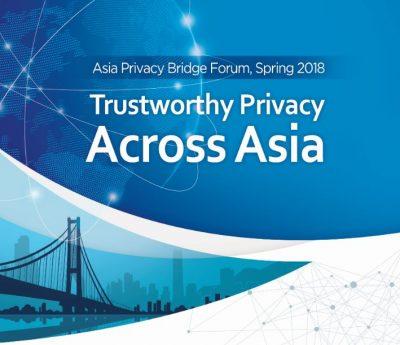 [보도자료]연세대학교 바른ICT연구소, Asia Privacy Bridge (APB) Forum 2018 Spring 개최
