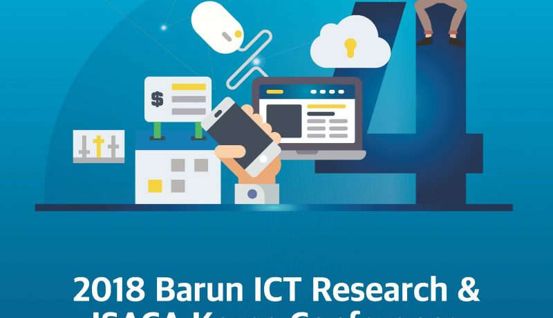 2018 Barun ICT Research & ISACA Korea Conference Poster