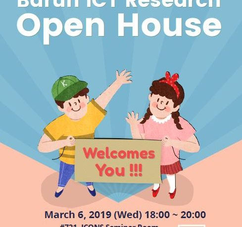 Barun ICT Research Open House