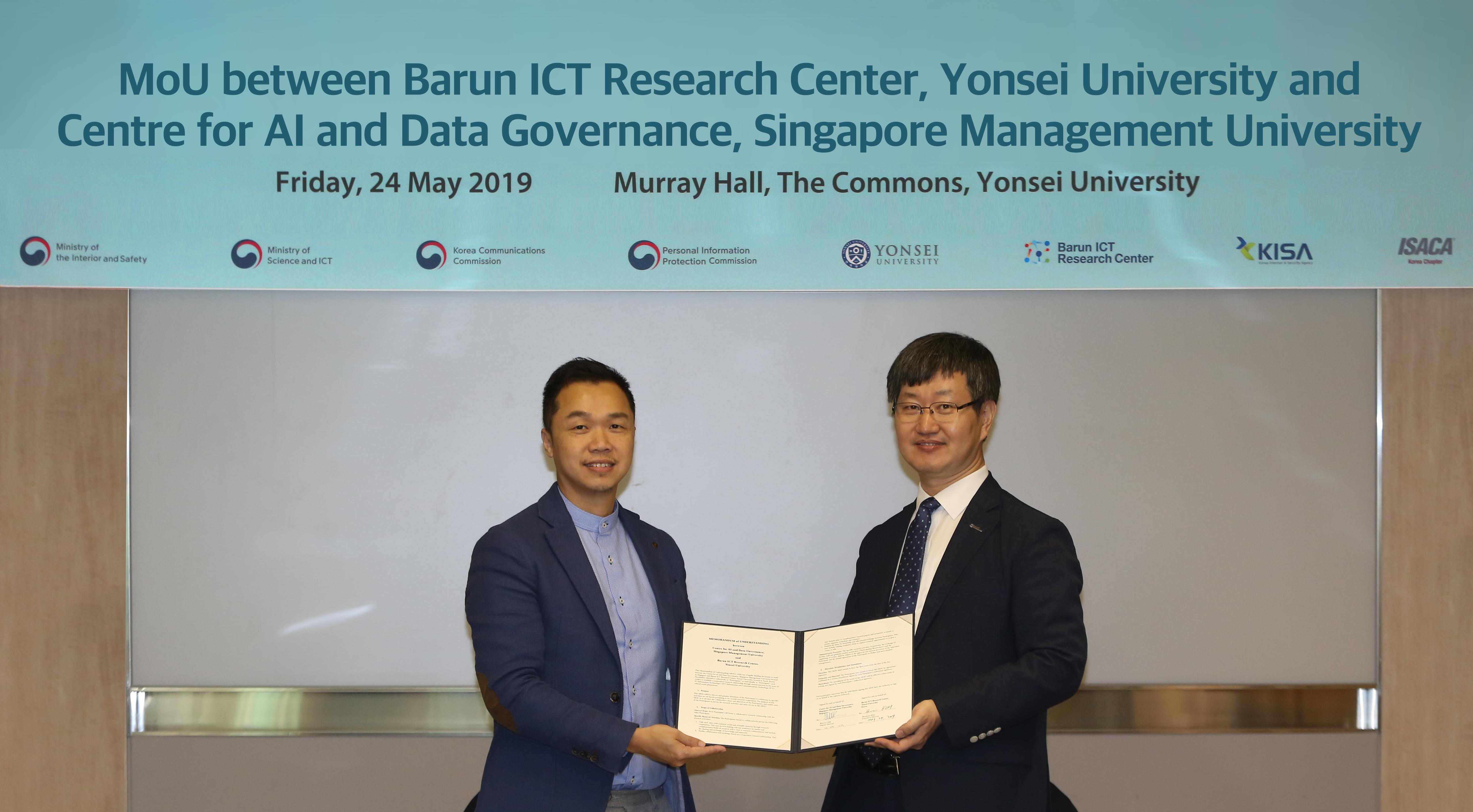 [보도자료] 연세대학교 바른ICT연구소, 싱가포르 경영대 AI 및 데이터 거버넌스 센터와 인력 교류를 포함한 ICT분야의 포괄적 연구협력을 위한 MOU 체결