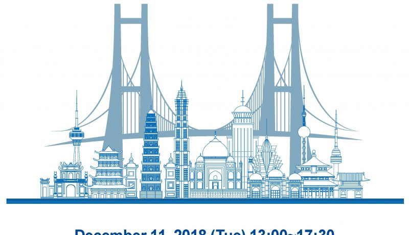 Asia Privacy Bridge Forum, Fall 2018을 개최합니다.