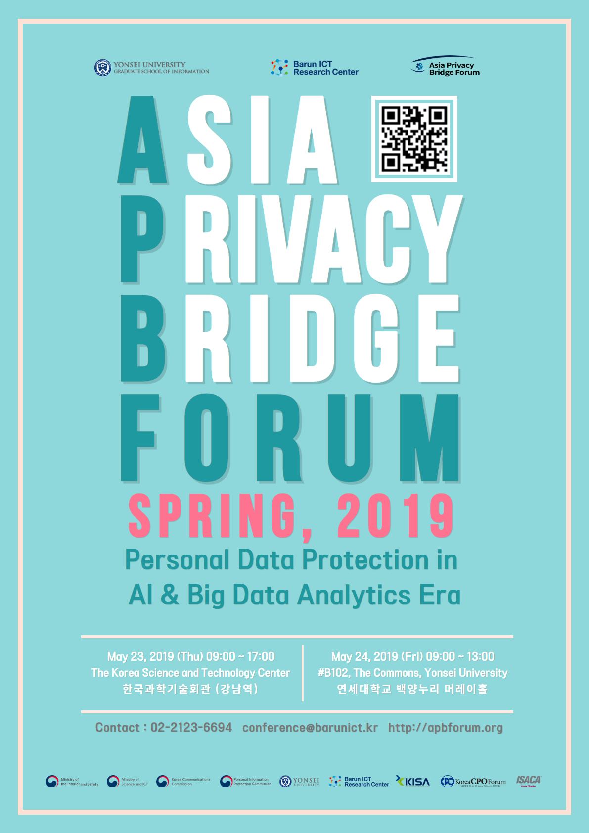 'Asia Privacy Bridge Forum, Spring 2019'을 개최합니다.