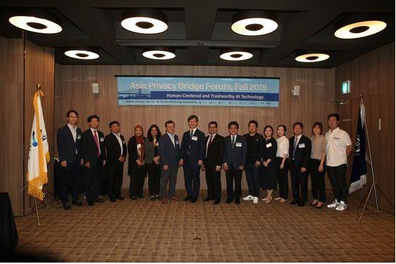 연세대학교 바른ICT연구소, 제8회 아시아 프라이버시 브릿지 포럼 전문가 토론회 개최