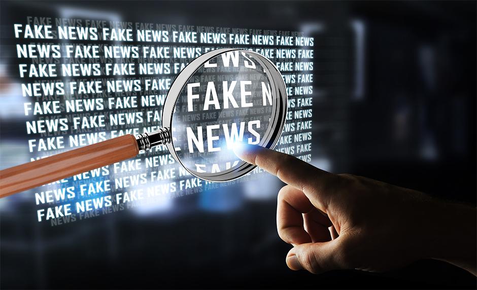 가짜뉴스에 대응하는 우리의 자세