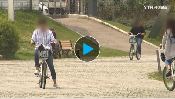 사회적 거리두기 기간 '따릉이' 이용자 1.7배 증가