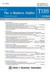 [연구논문] IP카메라 사용자의 영상정보 보호 방안 : A Mixed Methods Approach