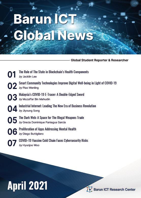 바른ICT글로벌뉴스 2021년 4월호